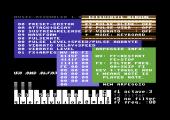 Music Assembler - 1.3 (1)