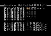 Ninjatracker - V2.0 (1)