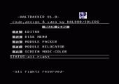 Haltracker - v1.0 (2)