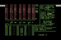 Skyline Editor - V1.5